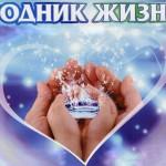 6 ноября в 16.00 Отборочный тур конкурса  «Родник жизни»