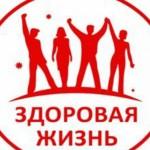 26 апреля в 15.00-уличная акция «Нет наркотикам» на Дворцовом проспекте