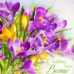 4 марта в 16:00-открытие выставки «Свою мамочку люблю, все цветы ей подарю»