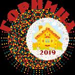 27 апреля в 14:00-III фестиваль фольклора и ремесел «Горница»