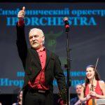 8 декабря в 19.00-Хиты оркестра Поля Мориа