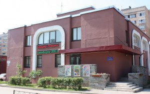 здание старое